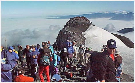 Ascent to the Villarrica Volcano summit