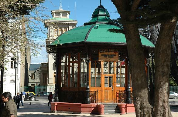 Oficina de turismo fotos dearenas archivo wc 4355 - Oficina turismo paris en madrid ...